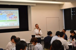 横浜市立上菅田特別支援学校の佐塚先生のゲストスピーク